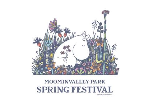 豊かな自然に包まれたムーミンバレーパーク開業2周年!春のイベント「SPRING FESTIVAL」を開催