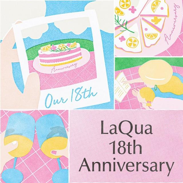 『LaQua 18th Anniversary』開催!宇宙ミュージアムTeNQでは人気の謎解きイベントが再公演決定