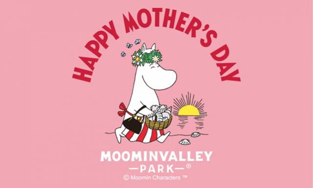 すべてのお母さんを応援!母の日を記念した「HAPPY MOTHER'S DAYフェア2021」開催