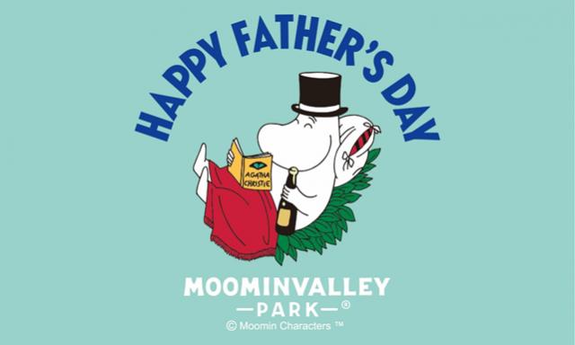 いつも頑張ってくれてありがとう!父の日記念「HAPPY FATHER 'S DAYフェア2021」を開催