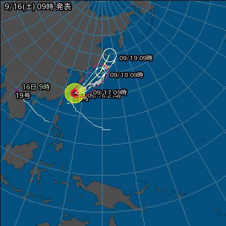 台風 19 号 現在